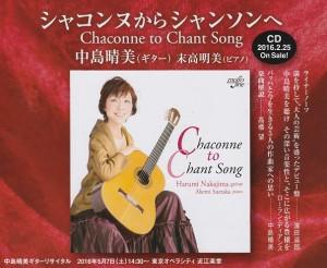 CD Harimi Nakajima