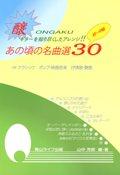 000_yamanaka_aoyama_01