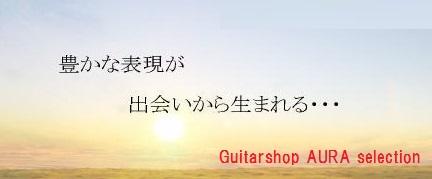 guitarcopy