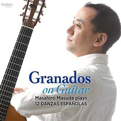 masuda_granados