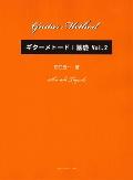 000_taguchi_gen_02